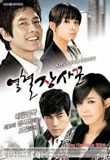 Tuổi Trẻ Sục Sôi - Hot Blood (2009) Poster