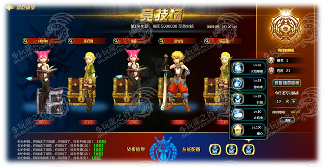 Dragon Nest phiên bản webgame đã lộ diện 9