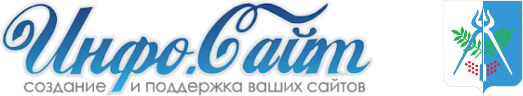 Ижевск 🌍 Новости : Информационный агрегатор Инфо-Сайт