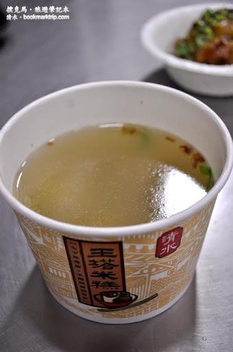 王塔米糕鮮魚丸湯