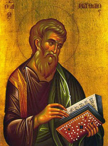 Matthew The Apostle And Evangelist