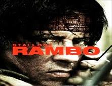 فيلم Rambo