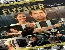 مشاهدة فيلم Flypaper