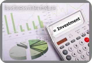 посчитать выгодность инвестиций