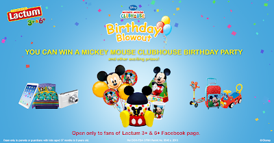 mickey mouse clubhouse birthday party by lactum