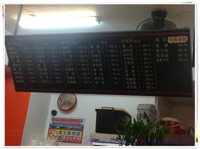 Shouzhusuqian 5