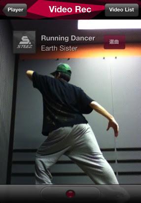 STEEZ APP「dance+」play