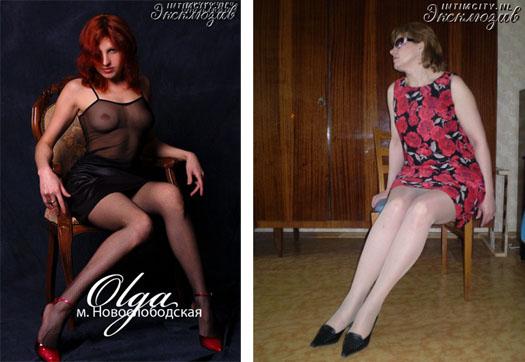 fotografo para escorts ruso