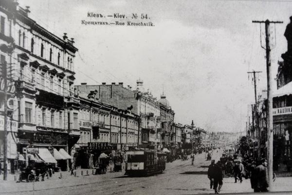 Ул. Крещатик в конце XIX-начале XX столетия
