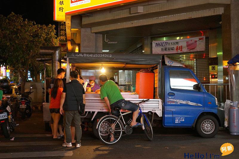 DSC07611 - 清水宵夜美食│原清水彰化銀行前的親水燒烤,想吃宵夜的可以參考