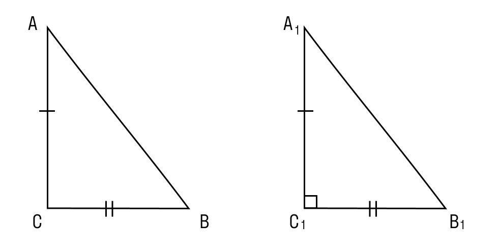 доказательство обратной теоремы Пифагора шаг 3 и 4