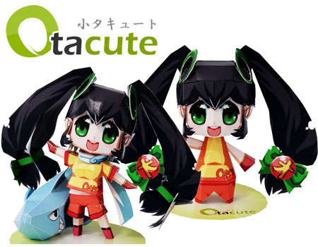 Otacute Paper Model Photo Contest Kaho Papercraft