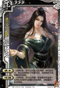 Zou Shi