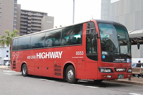 ジェイアール九州バス「たいよう」 8553 宮崎駅にて