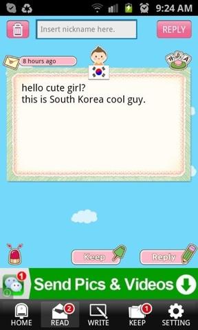 korean penpal kakaotalk