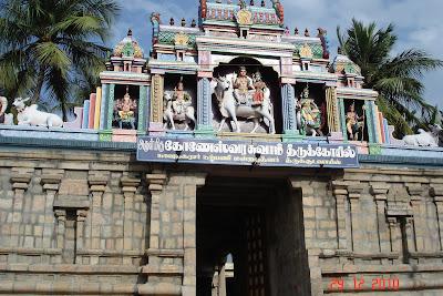Temples near hotel Sadhabishegam