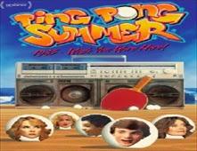 فيلم Ping Pong Summer