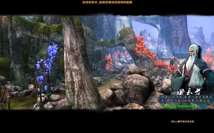 Những hình ảnh đầu tiên về MMORPG Tầm Long Ký