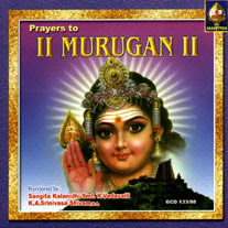 Prayers to Murugan By R Vedavalli Devotional Album MP3 Songs