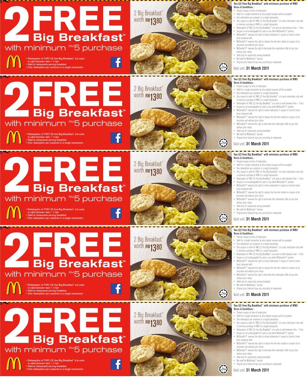 Coupons uk 2018