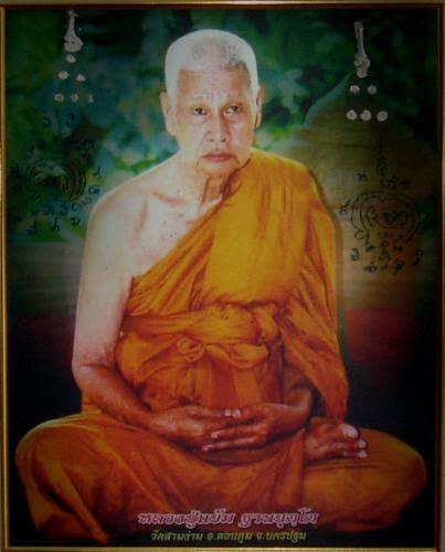 Arjan Yeam Luang Por Yeamss Wat Sam Ngam Bio