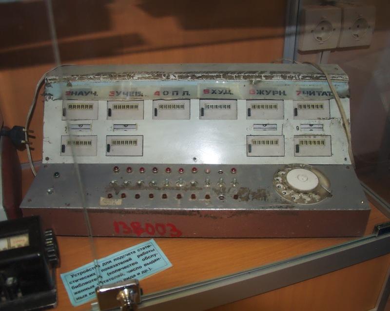 DSC 0681