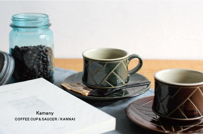 KANNAI イメージ