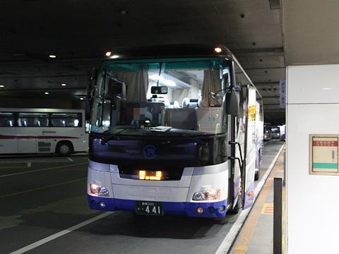 中国JRバス「出雲路」 641-0952 西鉄天神BC到着 その1