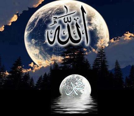 Group Of Gambar Allah Muhammad