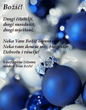 božićna čestitka 2011 Ivan Ročić   Google+ božićna čestitka 2011