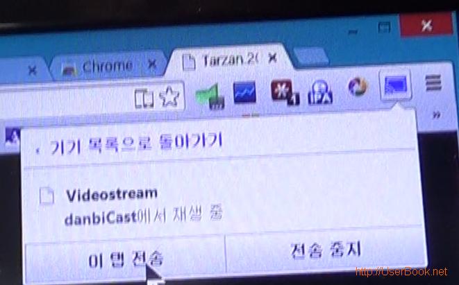 Chrome ast 확장프로그램으로 크롬브라우저 화면을 크롬캐스트로 전송하는 방법