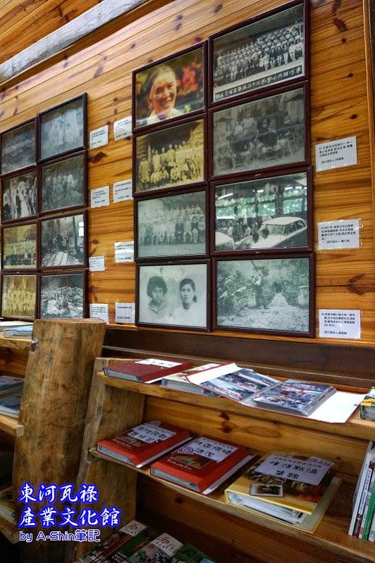 瓦祿產業文化館16