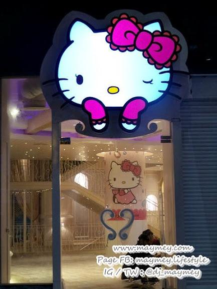 Kitty Cafe กำลังจะเปิดตัวที่ Siam Square One นะจ๊ะ