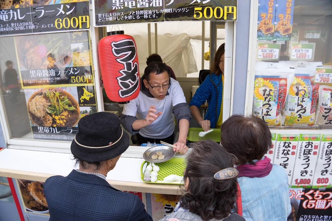 黒千石大豆の煮汁が使われていま