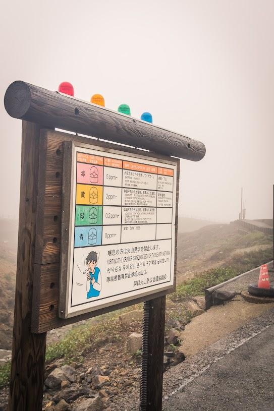 เที่ยวคิวชูด้วยตัวเอง : มุ่งหน้าสู่ Mount Aso