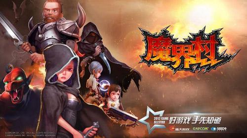 Ghost'n Goblins Online có mặt tại Trung Hoa đại lục 1