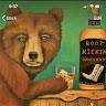 Bear Dudy