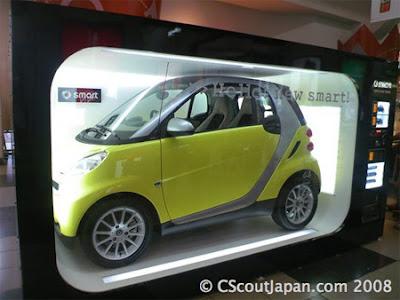 Mobil keren I Vending Machine or Jidohanbaiki (自動販売機) di Jepang