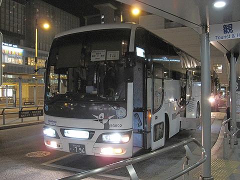 西鉄高速バス「さぬきエクスプレス福岡号」 3802 高松駅にて