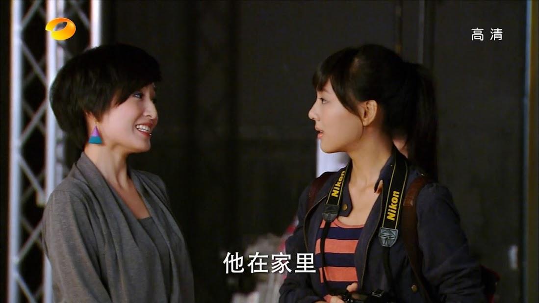 Hua Yi Han, Bao Yi Lin