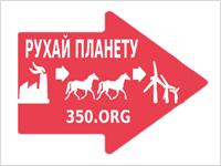 24 сентября Беларусь проведёт в движении