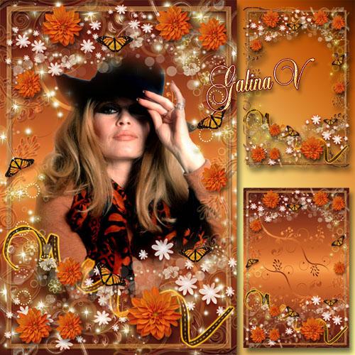 Рамка для фото - Леди Осень