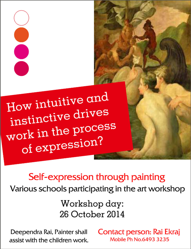 ART WORKSHOP  (Advertisement)