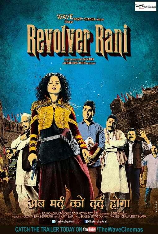 Cover of Revolver Rani (2014) Hindi Movie Mp3 Songs Free Download Listen Online at alldownloads4u.com