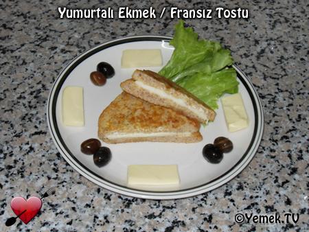 Yumurtalı Ekmek - Fransız Tostu - Videolu Tarifi