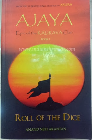 Ajaya: Role of the Dice by Anand Neelakantan book review.