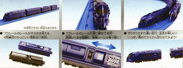 Đồ chơi Tàu hỏa AS-06 Nankai Rapit chạy bằng pin