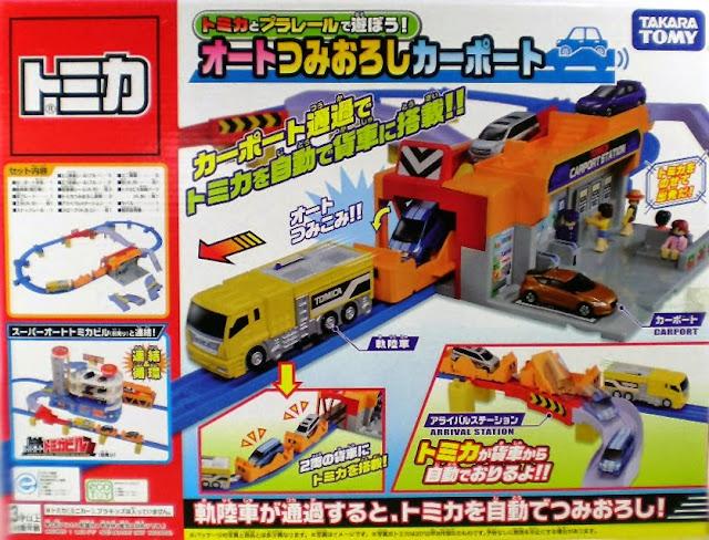 Đồ chơi Trạm vận chuyển ô tô Tomica Auto Car Port dành cho các em nhỏ trên 3 tuổi