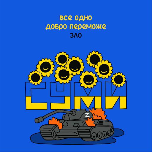 Віталій Жульов