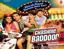 فيلم Chashme Baddoor مدبلج